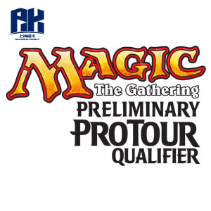 上海【冠军卡牌】Regional Pro Tour Qualifier-Amonkhet 比赛讯息