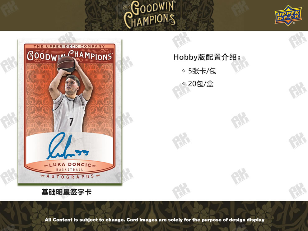 2019 Goodwin Champions Hobby Solicitation-2.jpg