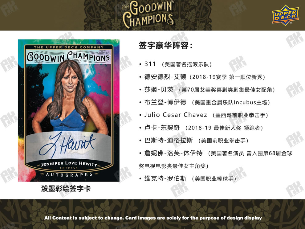 2019 Goodwin Champions Hobby Solicitation-4.jpg